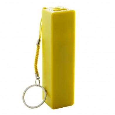 Мобилна батерия 1200mAh